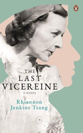 last vicerine.jpg